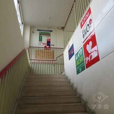 階段を上がり2階に店舗があります。