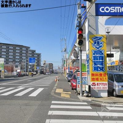 県道42号線を左手に進みます。