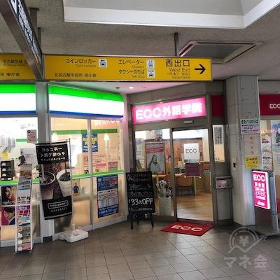 名鉄犬山線の西春駅改札を抜けたら西出口へ向かいます。