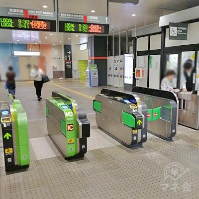 JR新座駅の改札です。