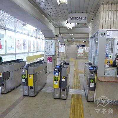 名鉄西尾線の西尾駅を下車します。改札口は1つのみです。