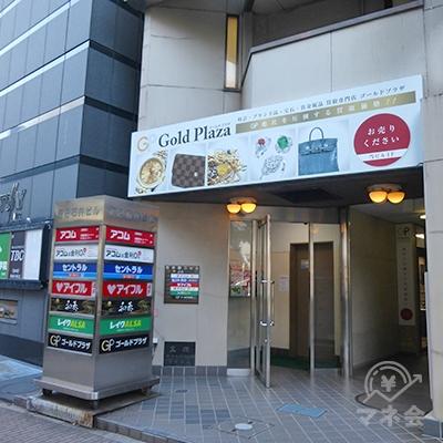 アコムのビル入口です。