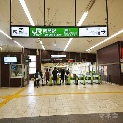 JR鶴見駅の東口改札を出ます。