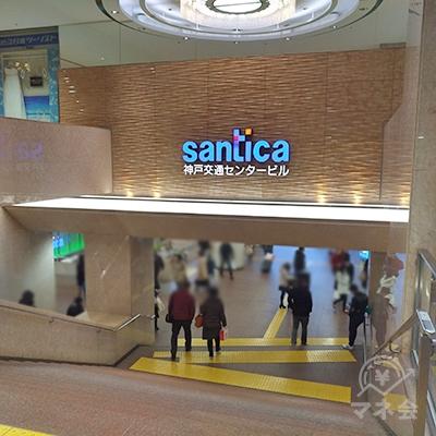 santicaの看板のある階段を降ります。