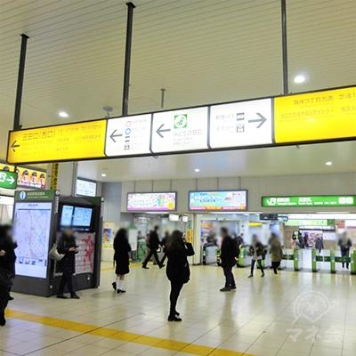JR田町駅の改札口(写真は北改札)です。三田口()西口に進みます。