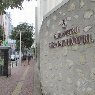 NISHITETSU GRAND HOTELを右手に進みます。
