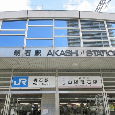駅名表示。(振り返り撮影)