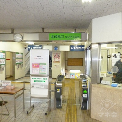 名鉄瀬戸線の三郷駅にて下車します。こちらは2階の北改札口です。