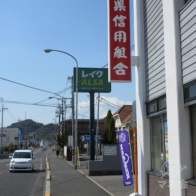 広島信用組合を右手に直進します。レイクの看板が確認できます。