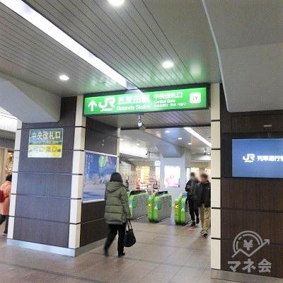 JR山手線五反田駅のホーム下、中央改札を出ます。
