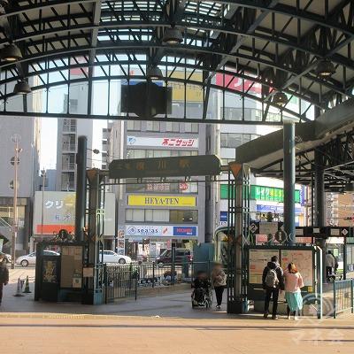 正面には広電横川駅(改札なし)があります。