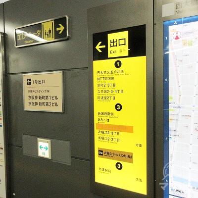 左へ進み、出口1を目差します。
