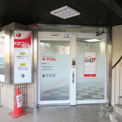 アコム入口です。