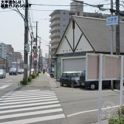 途中、今宿東を通過します。