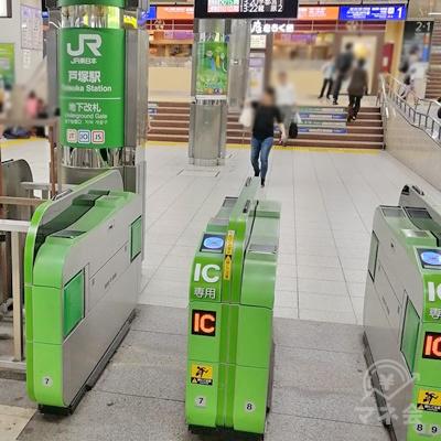 JR戸塚駅地下改札です。