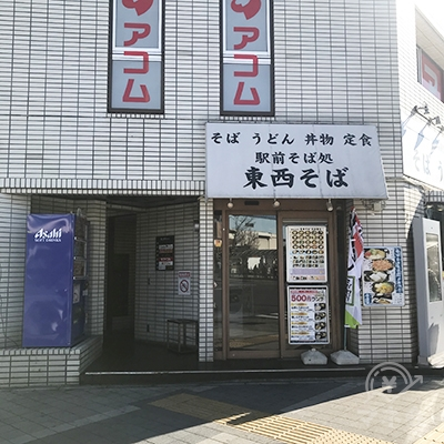 東西そばの入口の左側にエレベーターがあります。