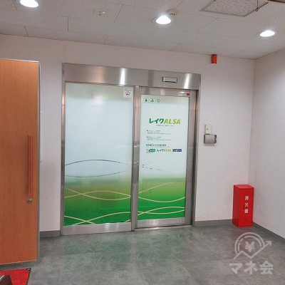 レイクALSA入口です。