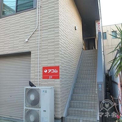 アコムはビル2階です。階段は建物右手、屋外に設置されています。