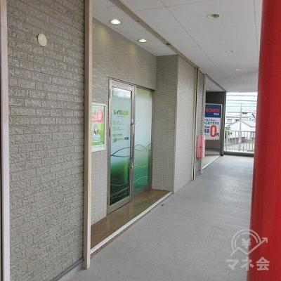 2階フロア、右に進むとレイクALSAの入口があります。