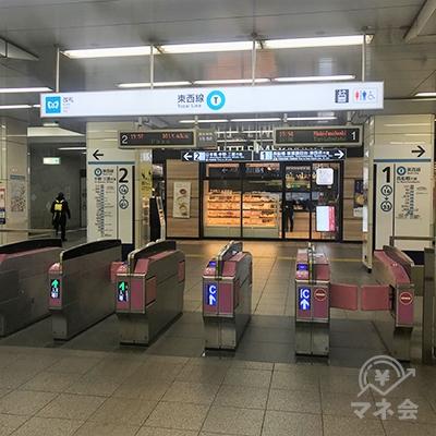 東京メトロ東西線西葛西駅改札です。