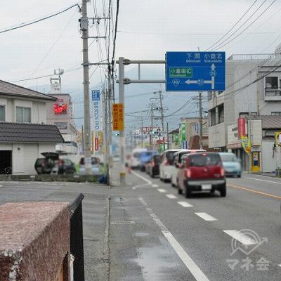 小倉北の方へ直進します。