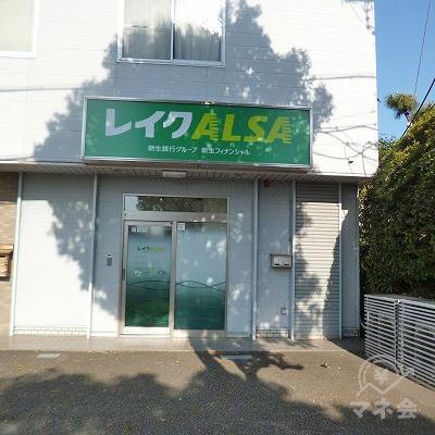レイクALSAの正面入り口です。