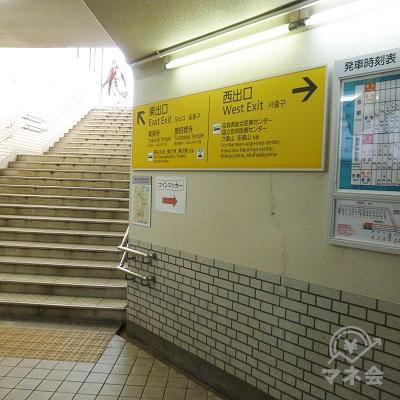改札を出たら左手の「東出口」の階段を上ります。