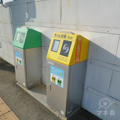 自動改札機が設置されています。