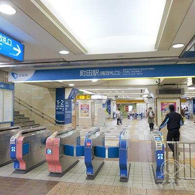 小田急線町田駅南改札口です。