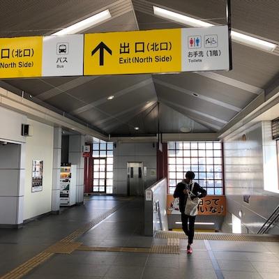 JR東海道本線「磐田駅」の北口です。
