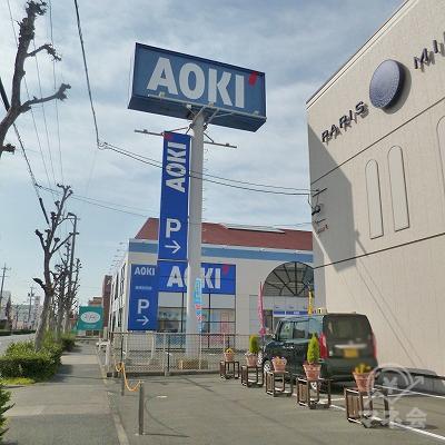 道中、右手に紳士服のAOKIがあります。