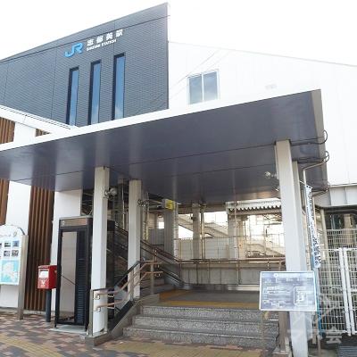 振り返って、志都美駅・東口の出入り口を見たところです。