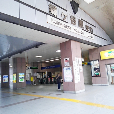 東武野田線鎌ケ谷駅東口です。