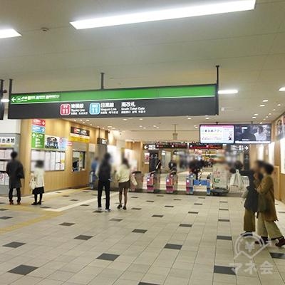 東急線武蔵小杉駅の南改札です。
