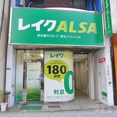 レイクALSA(他社)の右手にビル入口があります。