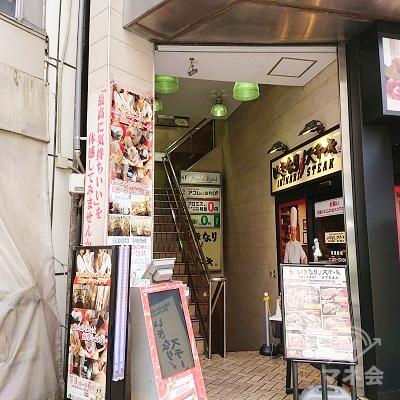 「いきなり!ステーキ」手前がビル入口です。