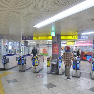 神戸高速線(阪急・阪神・神鉄)西出口改札です。