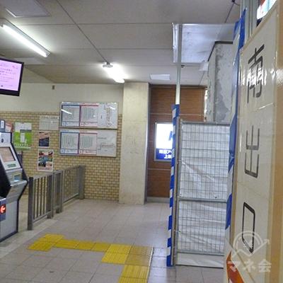 上新庄駅、南出口を出ます。