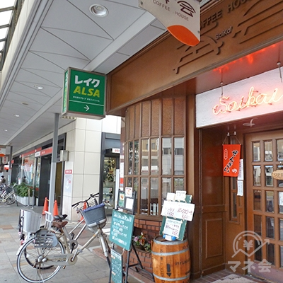 歩いて数メートル、喫茶店「再会」の角を右折します。