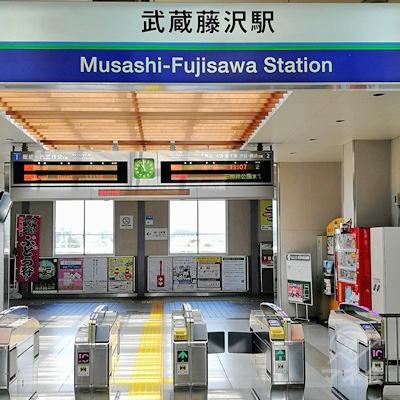 西武池袋線武蔵藤沢駅の改札です。