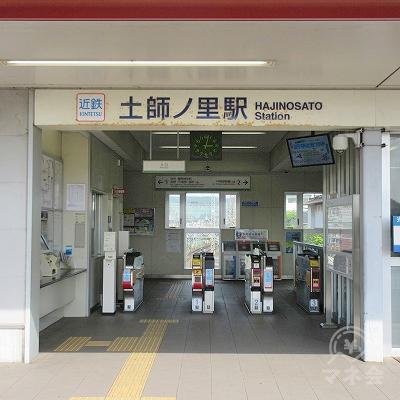 近鉄南大阪線、土師ノ里駅改札(1つのみ)を出ます。