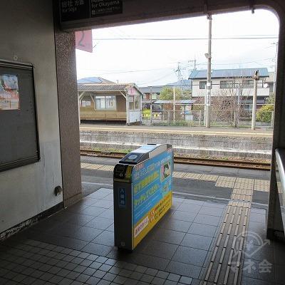 JR吉備線、東総社駅(1か所のみ)を出ます。