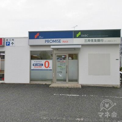 プロミスの入口です。裏側にも駐車場と入口があります。