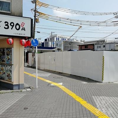 日高屋の右の道を歩きましょう。