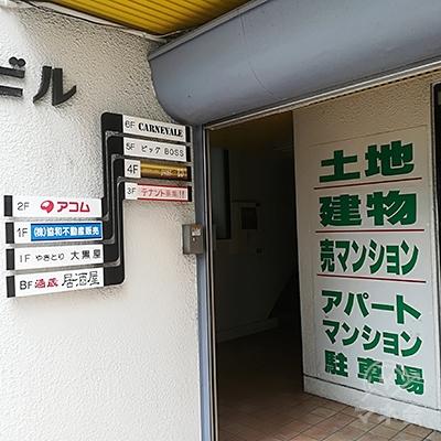 ビル正面の入口を入って、中のエレベーターで2階で店舗です。