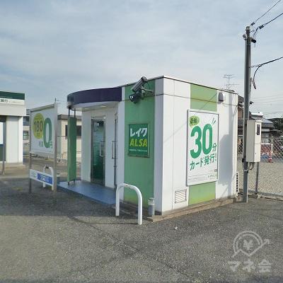 レイクALSAの独立型店舗です。