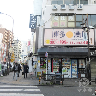 駒沢通りに出るので右に進みます。