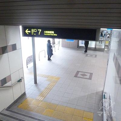 階段を下りたら左手斜め奥に進み、7番出口を出ます。
