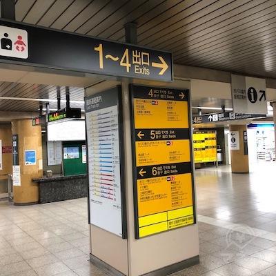 地下鉄東山線の中村公園駅改札を抜けて、4番出口方面へ向かいます。