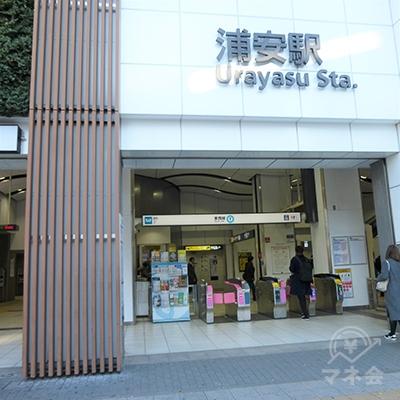 浦安駅の改札口です。